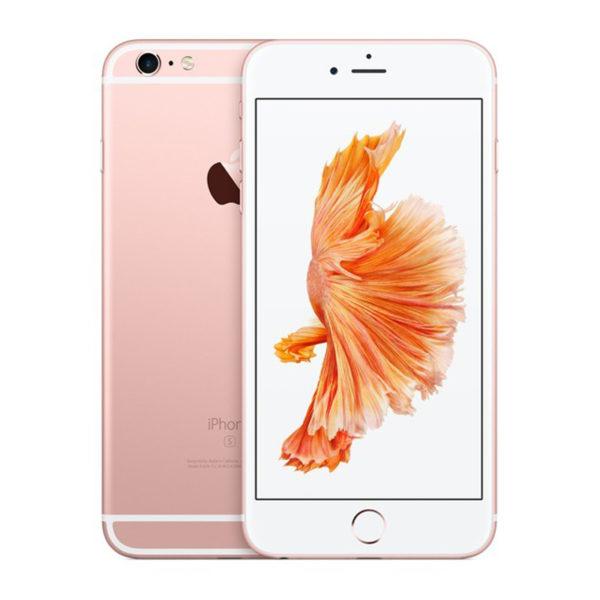 iPhone 6s Plus quốc tế có thiết kế sang trọng với lớp vỏ mới
