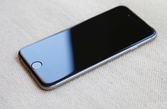 Cảm biến vân tay Touch ID an toàn trên iPhone 6s Plus 64GB quốc tê