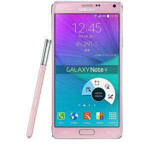Samsung galaxy note 4 mới 95%-99% fullbox dòng phalet cao cấp nhất