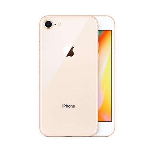 Iphone-8.jpg (541×676)