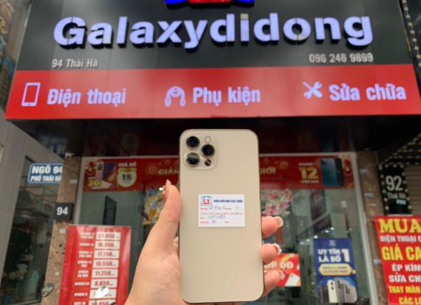Giới thiệu về GALAXYDIDONG hệ thống cửa hàng điện thoại uy tín tại hà nội