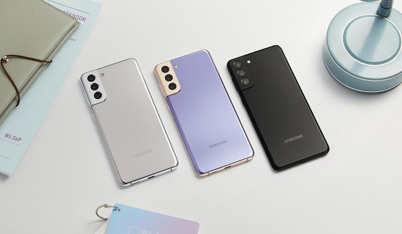 Điện thoại thông minh Samsung Galaxy S21 Plus 5G