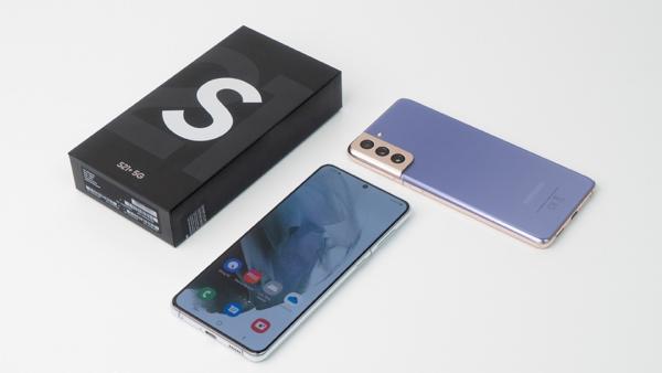 Samsung Galaxy S21 Plus 5G - Siêu phẩm không thể bỏ lỡ